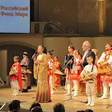 """концерт """"Молодежь мира - против войны"""" в Концертном зале им. Чайковского"""