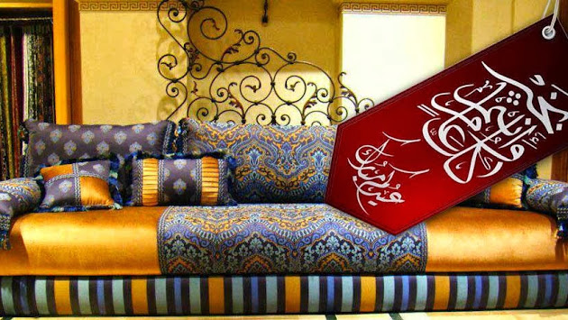 Decoration salon marocain google for Decoration salon marocain