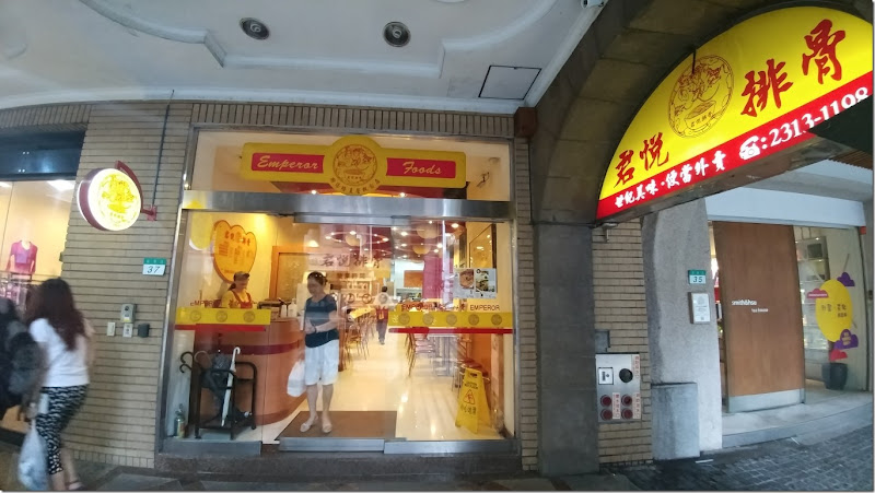 Taipei Food Guide: 32 must eat places in Taipei! Where to eat in Taipei?