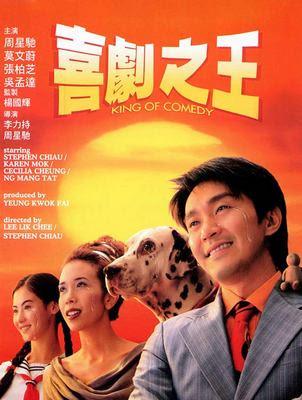 Король комедии (1999) Kinopoisk.ru-Hei-kek-ji-wong-566783
