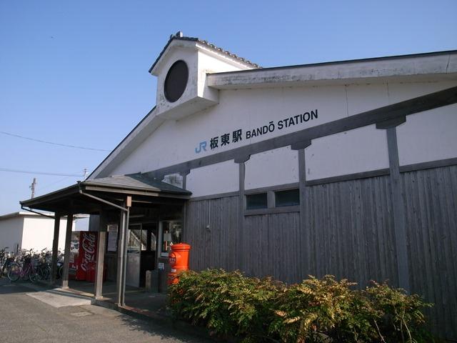 坂東駅駅舎赤いポスト