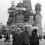 02.1968г. Карелия-Москва.
