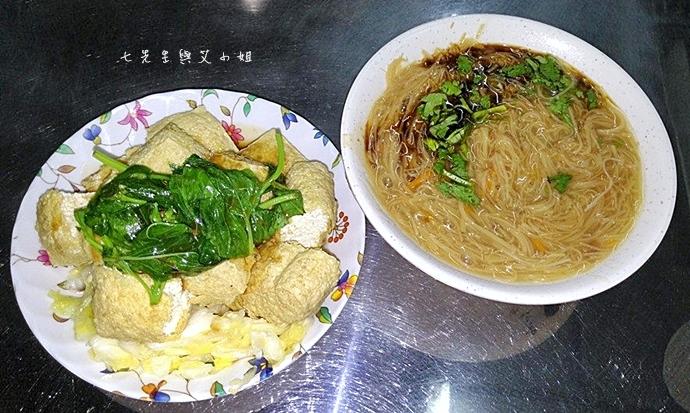 4 後港臭豆腐 大腸麵線