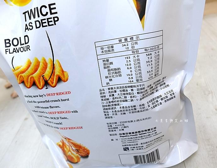 2 好市多必買物 Costco 必買物 LAYS樂事大波浪蒜香烤蝦味洋芋片、華元波的多薯格格酸奶洋蔥口味、湖池屋玉米濃湯洋芋片