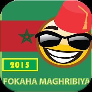 Super apk articles  Fokaha Maroc nokat moot dehk 1.0  for Samsung androidpolice