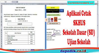 Aplikasi Cetak SKHUS Sekolah Dasar (SD)