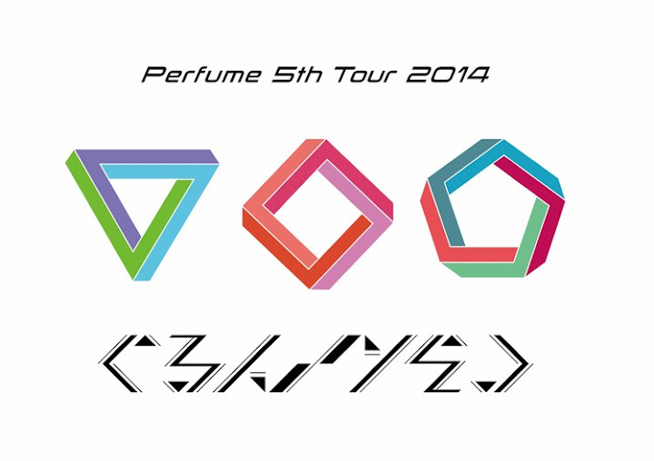 [TV-Variety] Perfume 5th Tour 2014「ぐるんぐるん」(2014.10.25/M2TS/13.09GB)