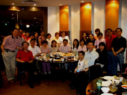 Others - 2006 - Chinese New Year Dinner - CNY06-05.jpg