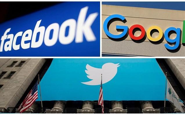 ΗΠΑ: Facebook, Google, Twitter εκ νέου ενώπιον του Κογκρέσου