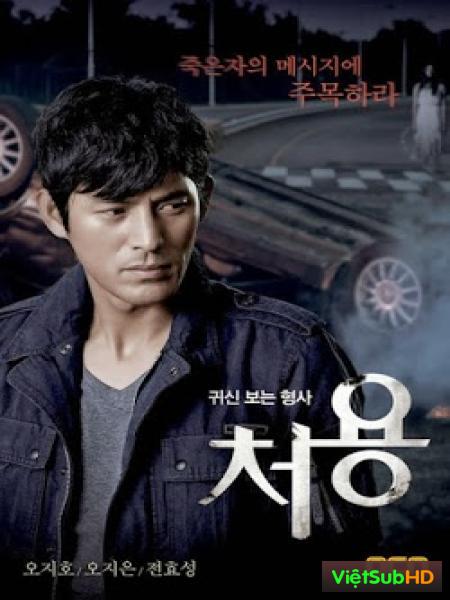 Cheo Yong: Thám Tử Săn Ma