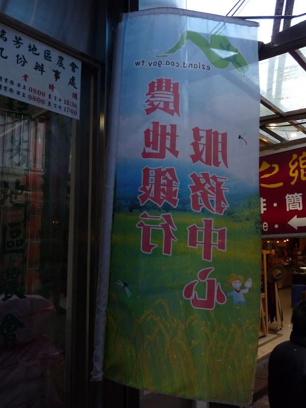 TAIWAN. Chuifen ou Jioufen ...et Keelung ( Nord de Taipei) - jiofen%2B204.jpg