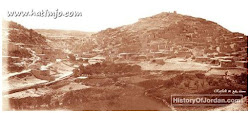 غور الأردن حيث الشاطئ الجنوبي لبحيرة طبريا