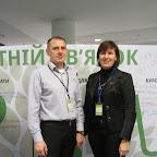 Форум по организационному развитию гражданского общества Украины - 19 - 20 ноября 2012г. - IMG_2769.JPG