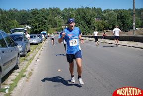 11 Półmaraton Rejów, Skarżysko Kamienna 20.08.2011