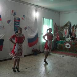 Концертная программа, посвященная Дню Народного Единства «Великая Россия- в Единстве ее сила» (Артёмовский СК)