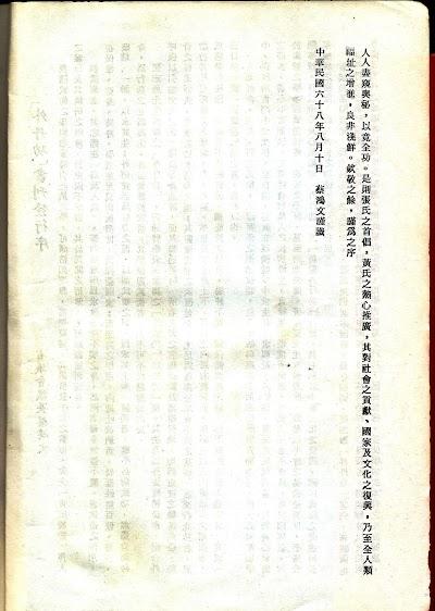 雜誌1-07.jpg
