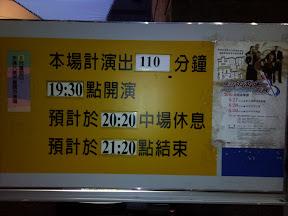 Taiwan tour 2010