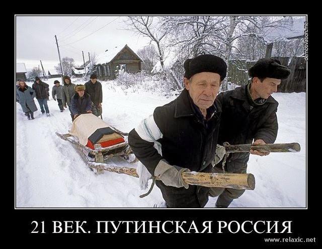В российских больницах и СИЗО находилось более 1000 украинских граждан, - Васильева - Цензор.НЕТ 1305
