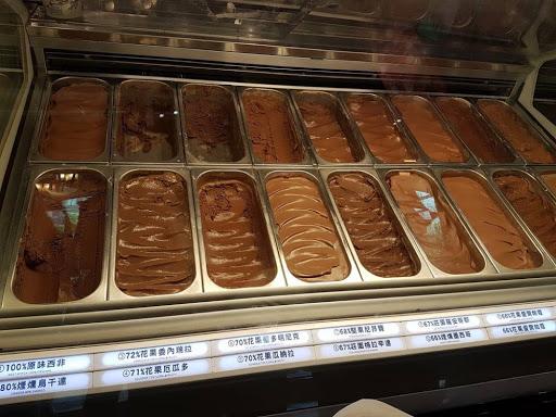 Chocolate flavour ice cream from Miyahara Taichung
