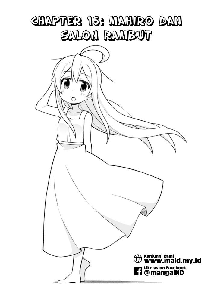 Onii-chan wa Oshimai Chapter 16