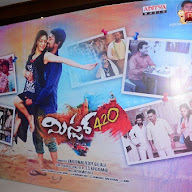 Mr 420 Audio Launch