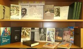 Пропаганда творчества лучших образцов мировой литературы
