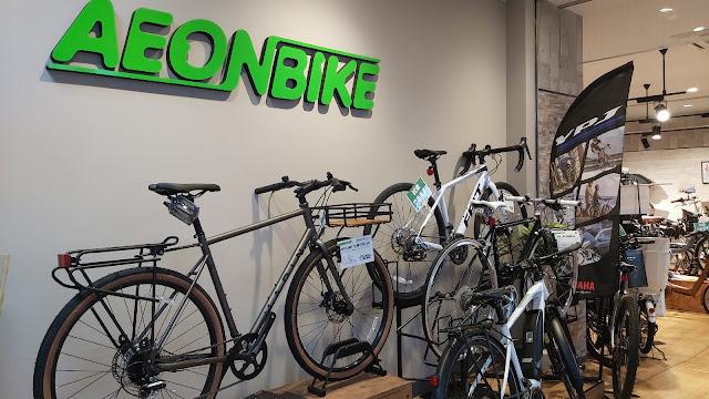 Aeon Bike entrance
