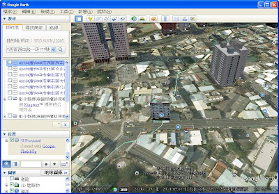 在Google Earth中預覽我們建模的成果