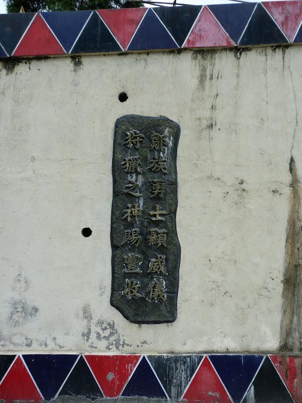 Shanmei, en scooter. J 16 - P1190166.JPG