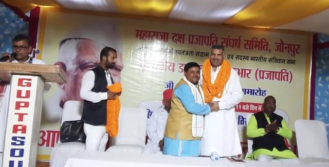 प्रजापति समाज ने मनायी डा. रत्नप्पा कुम्भार की जयंती