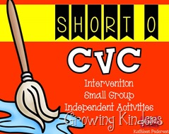 CVC intervention short o