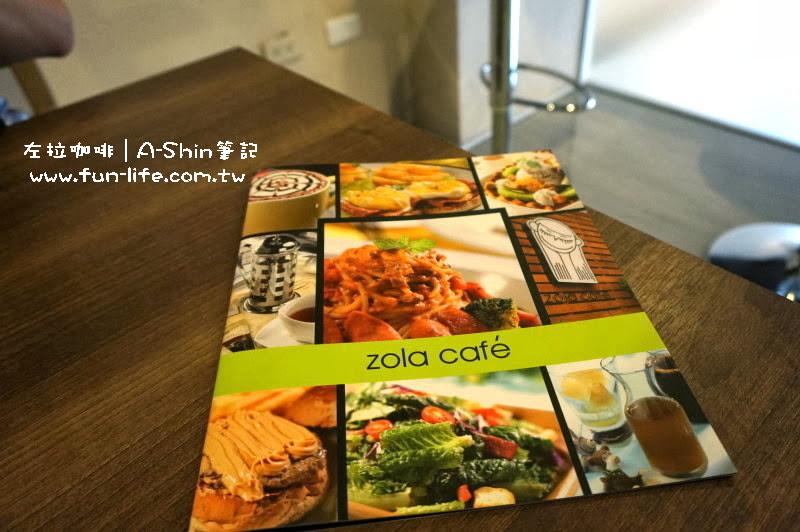 ZOLA左拉咖啡館 菜單