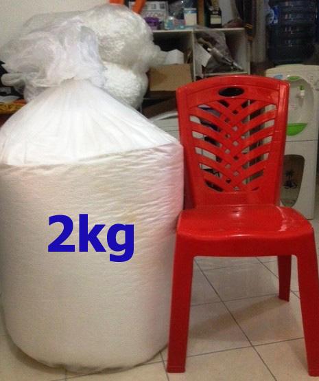 EMMA Foam jual dagang stirofoam buliran gabus, Cari styrofoam gabus butiran isi bean bag kantong di bogor cibinong surabaya bandung