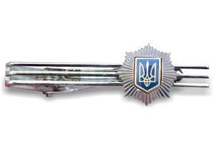 Затискач  для краватки МВС металевий