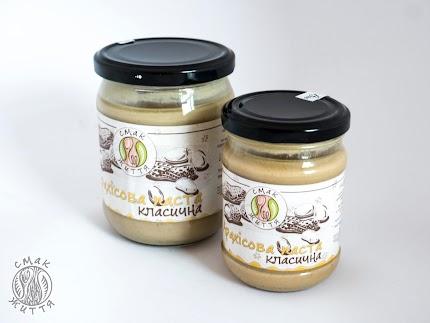 Арахісова паста класична