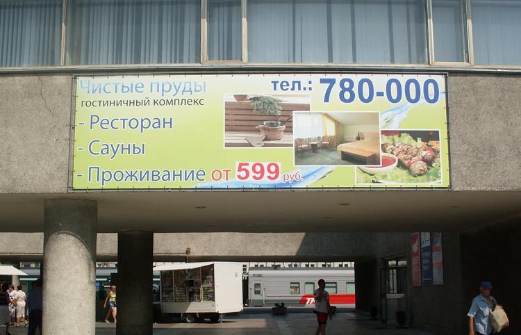 zhd-advertising (6).jpg