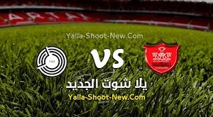 نتيجة مباراة السد القطري وبيرسبوليس اليوم بتاريخ 27-09-2020 في دوري أبطال آسيا
