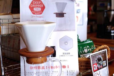 おすすめ商品:コーヒー抽出器具いろいろ