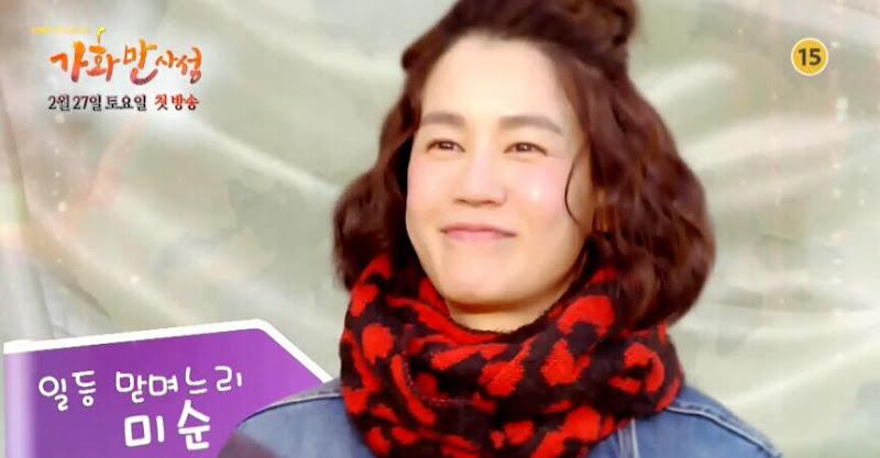 Happy Home Korea Drama