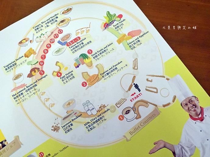 21 香格里拉台南遠東國際飯店醉月軒 cafe 茶軒 餐飲