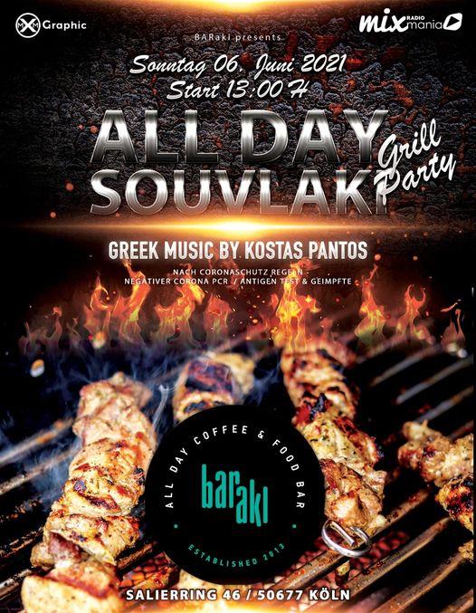 Αυτή την Κυριακή 6 Ιουνίου 2021 ′′ Summer Grill Party ′′ στο Baraki