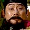 munjong