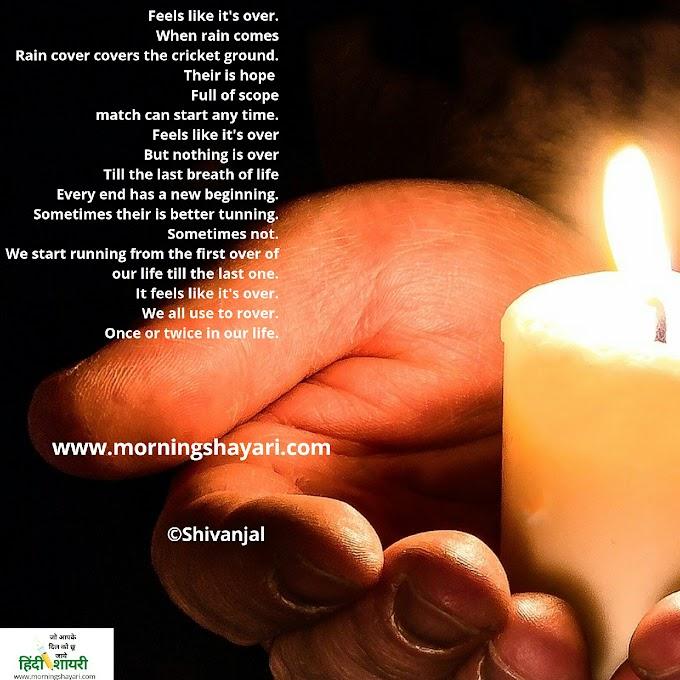 Hope,  Hope Poem, Faith