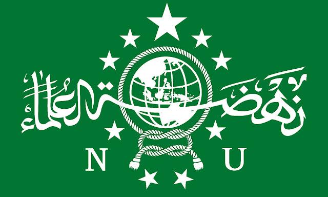 Logo Resmi Nahdlatul Ulama, Paska Muktamar NU di Jombang 2015