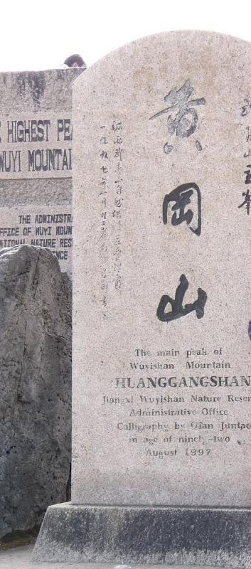 Chine .Fujian.Wuhi shan B - P1030195.JPG