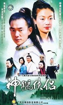 Thần Điêu Đại Hiệp (1998)