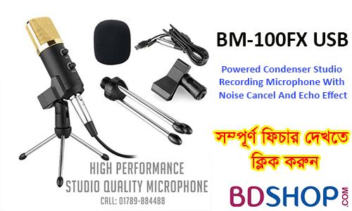 BM-100FX Microphone