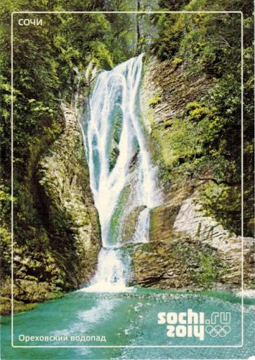 sochi waterfall.jpg