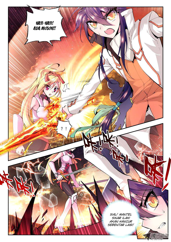 Baca Manga Shen Yin Wang Zuo Chapter 47 Komik Station