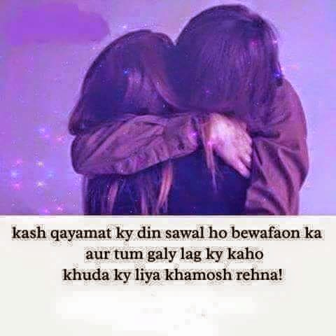 image of love couple with quotes in hindi - photo #34